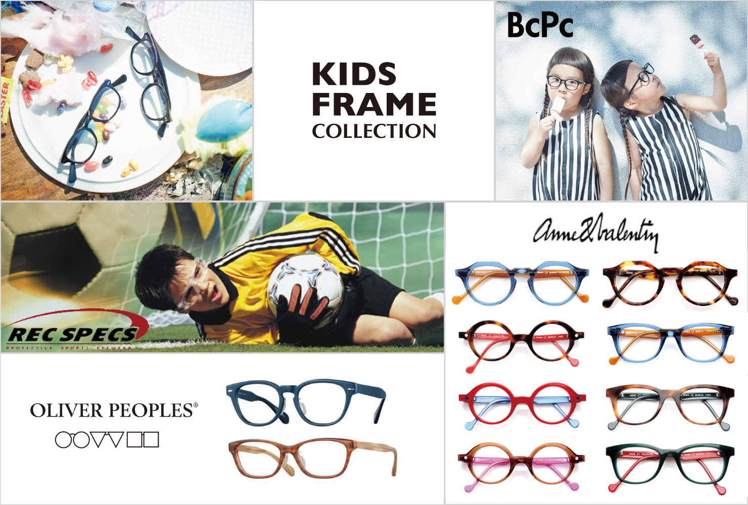 kids_frame_collection