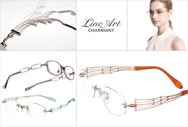 Line Art Charmant : ジュエリー・時計・眼鏡|エノモト 福岡県行橋市 公式サイト